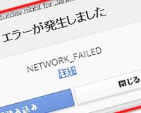 Google Map APIでカスタムアイコンが表示されない不具合