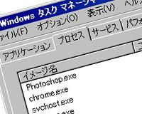 NexusFontが重い場合はWindows Font Cache Serviceを無効にしよう