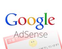 ads.txtの設置方法を通して学ぶインターネット広告の問題点