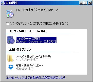 aomei23