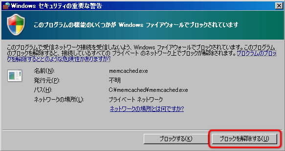 apc-memcached04