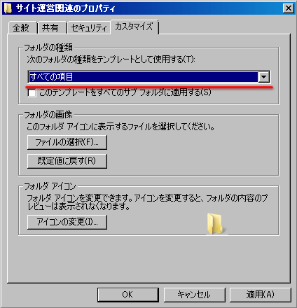 auto_folder03