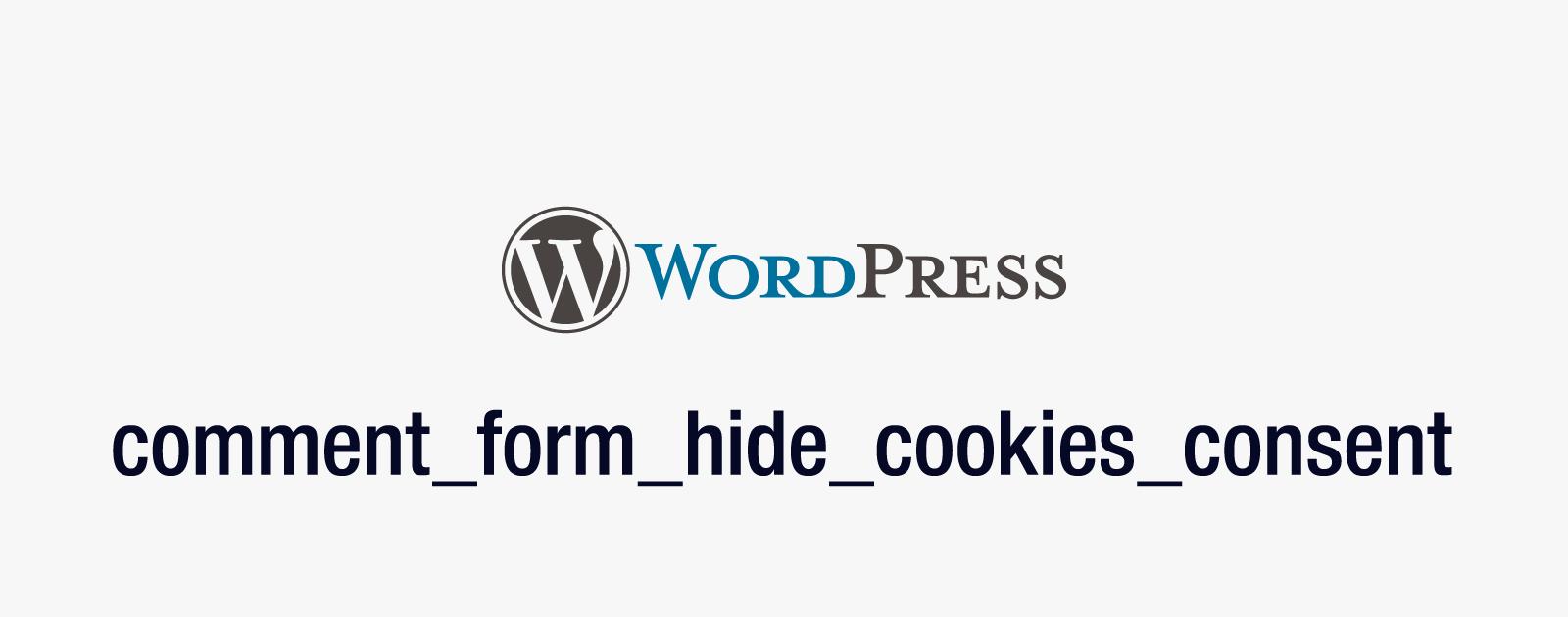 WordPressのコメント欄にある「次のHTML タグと属性が使えます」を消す方法