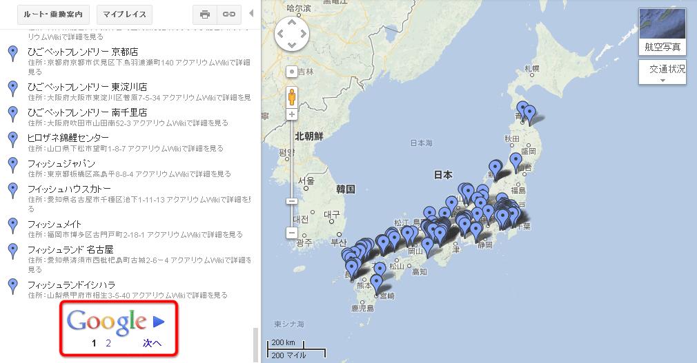 csv_googlemap10