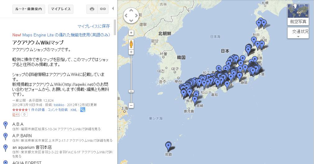 csv_googlemap11