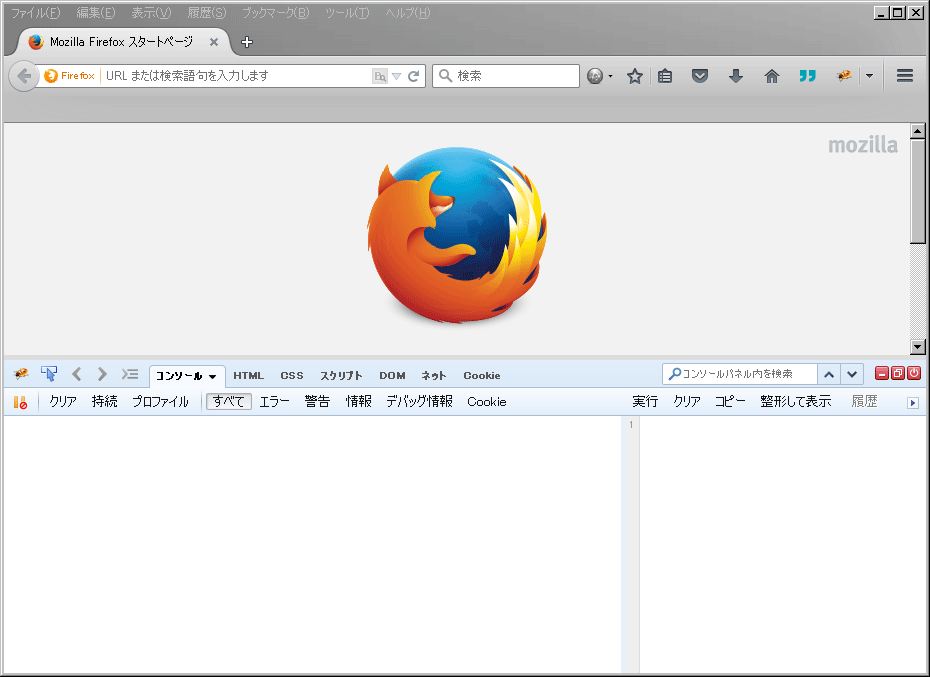 firefox-add-on01