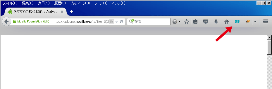 firefox-add-on04