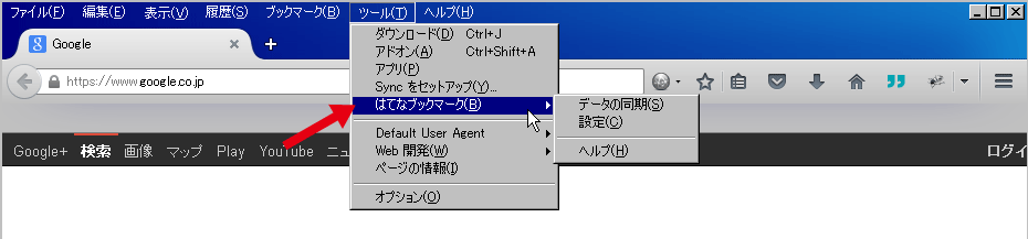 firefox-add-on06