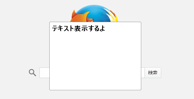 firefox-add-on13