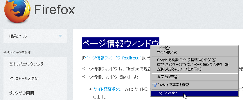 firefox-add-on25