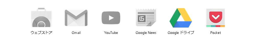google_extention01