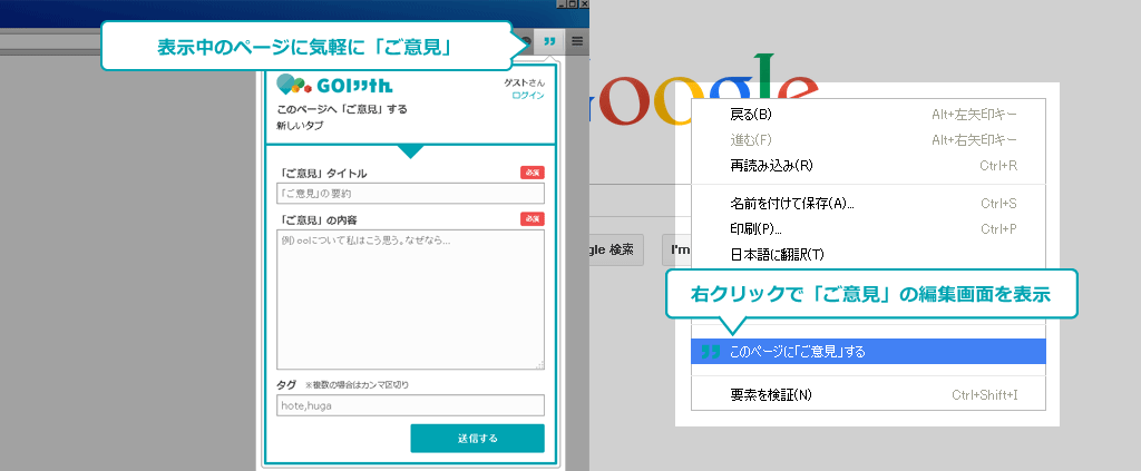 google_extention03