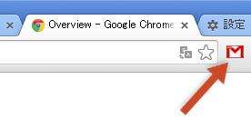 google_extention04