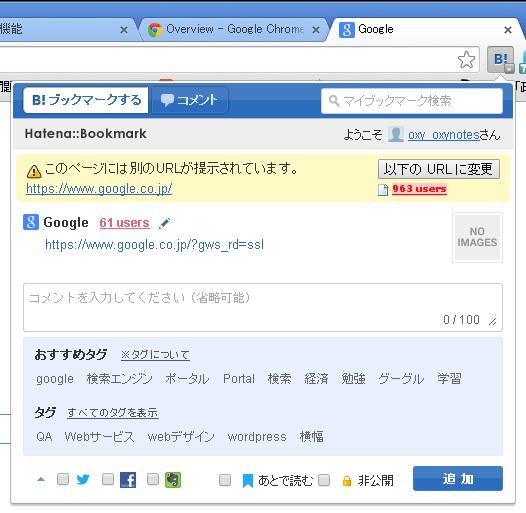 google_extention05