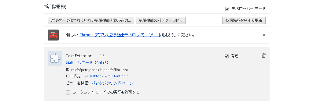 google_extention37
