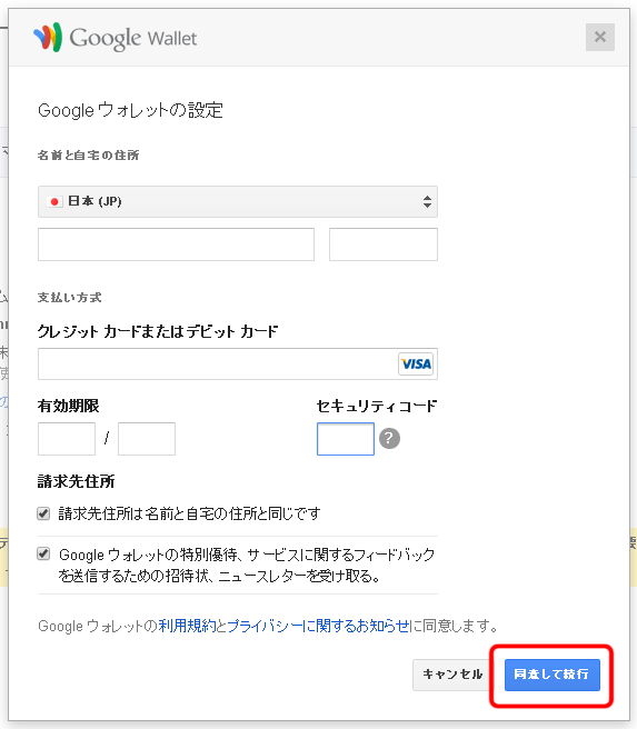 google_extention48