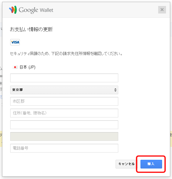 google_extention49