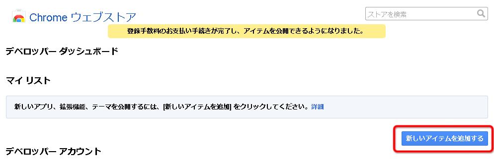 google_extention51