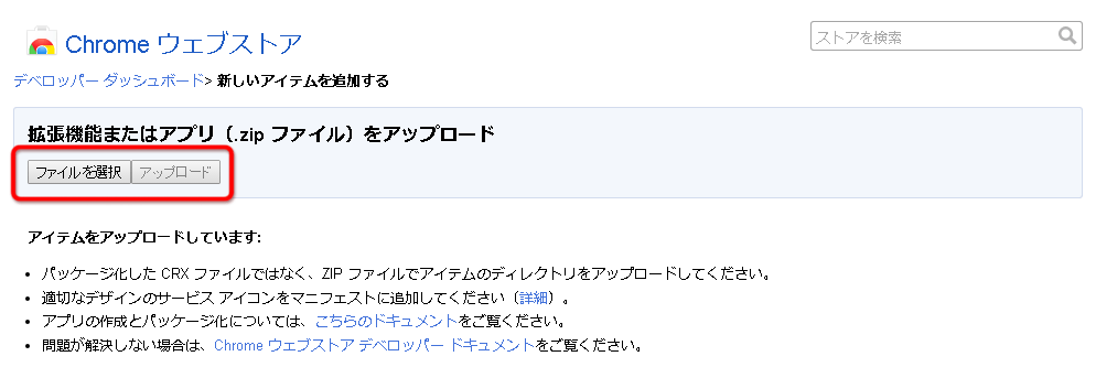 google_extention52