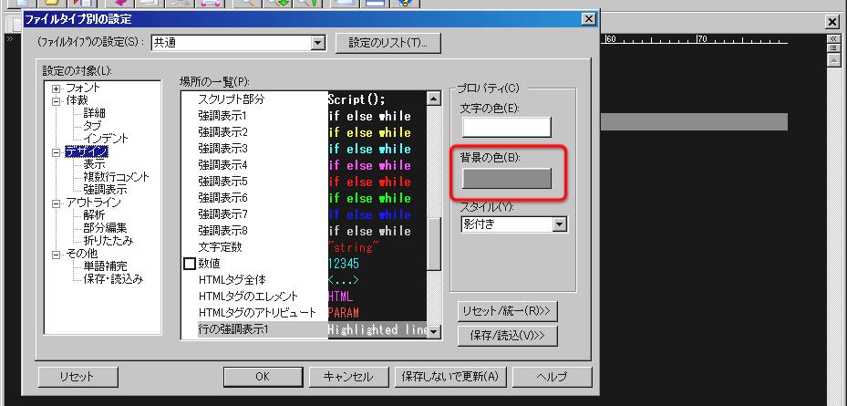hidemaru_benri11