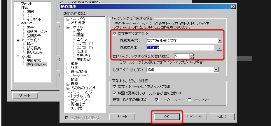 hidemaru_benri28