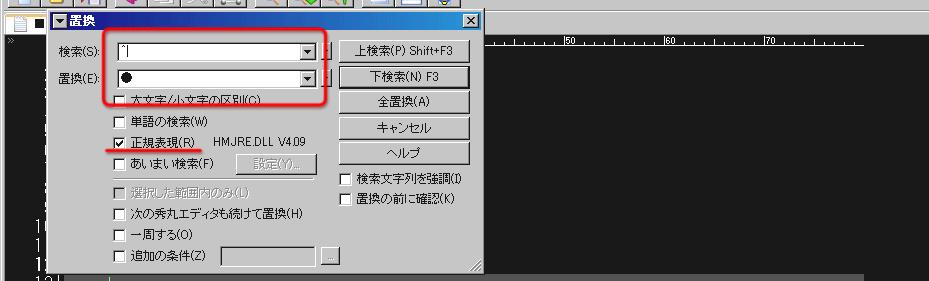 hidemaru_benri32
