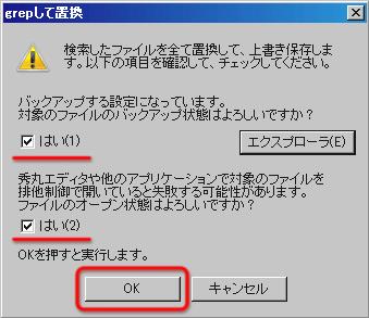 hidemaru_benri43