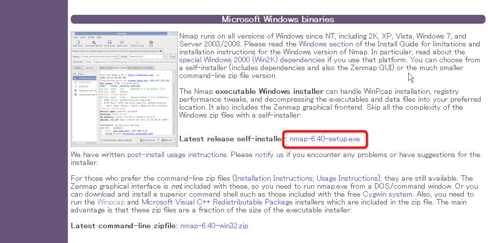 iptable_test01