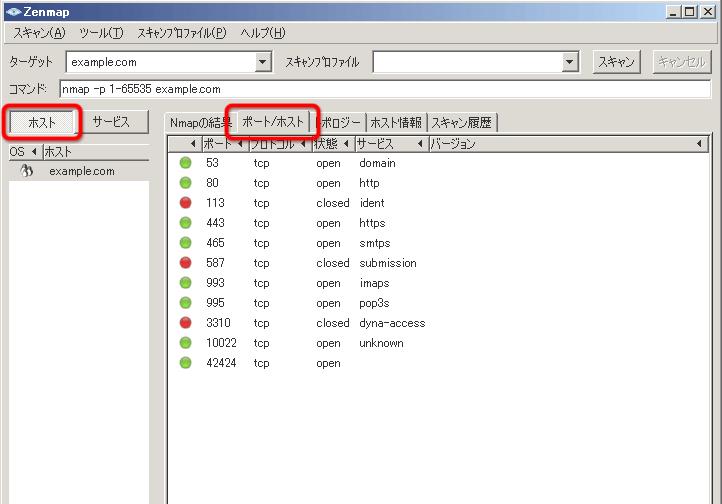 iptable_test04
