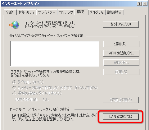 iptable_test06