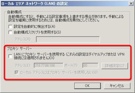 iptable_test07
