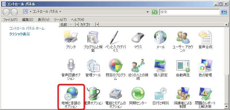 language_bar01