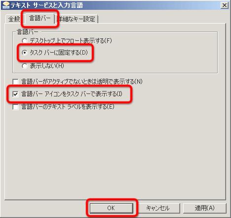 language_bar03