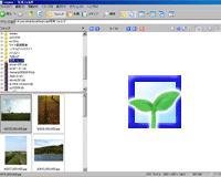 Adobe Photoshop CS5でエプソンTWAINを使う