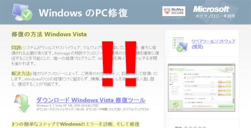 malwarebytes01