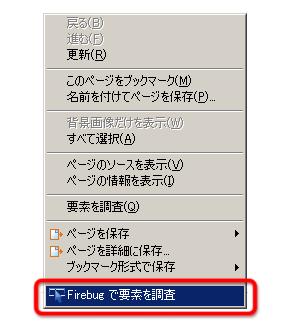 mod_deflate01