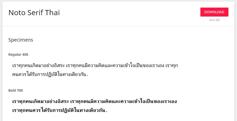 google fontsの日本語フォント noto fonts の使い方 oxy notes