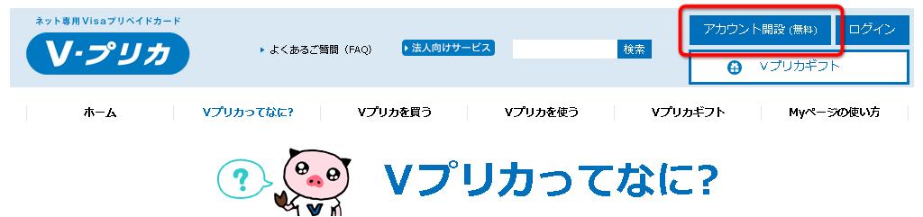vpc01