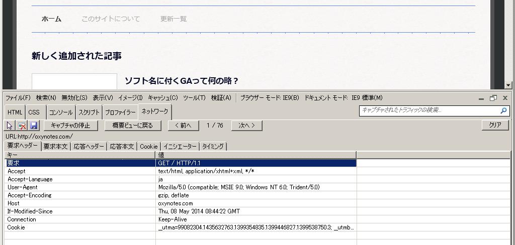 w3-total-cache_c09