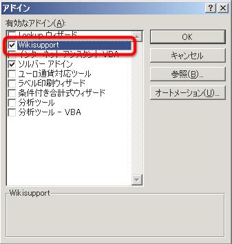 wiki_hyo04