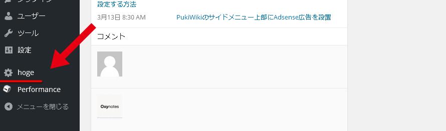 wordpress-plugin04