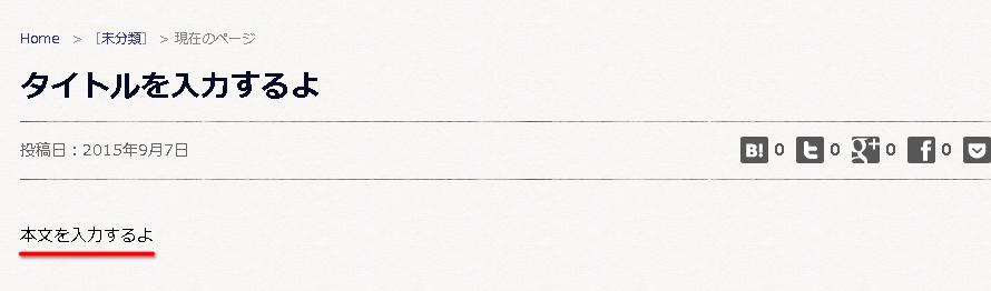 wordpress-plugin06