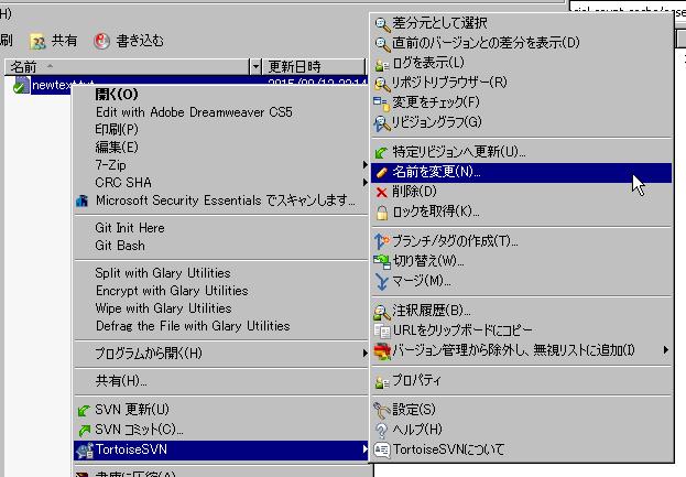 wordpress-plugin40