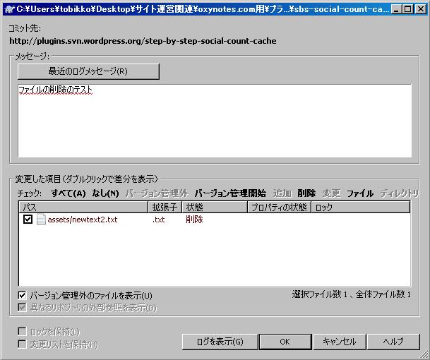 wordpress-plugin44