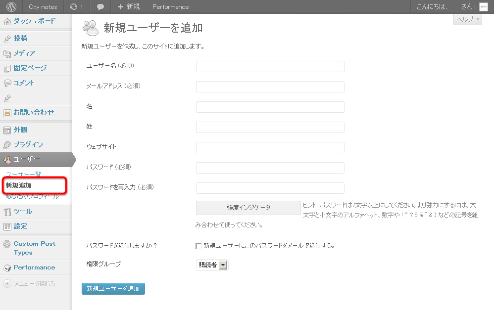 wp_security01