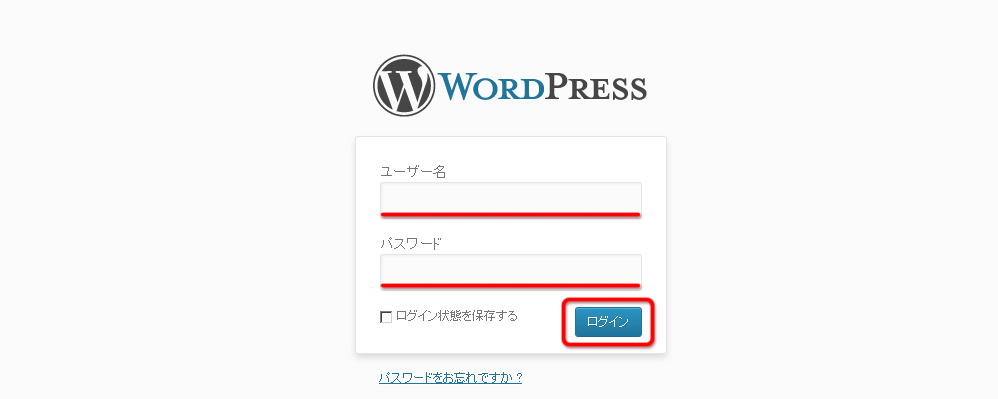 wp_security03