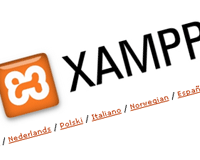 最新のXAMPPをインストールし、安全・高速に運用する方法